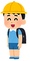 school_randoseru_boy_cap.png