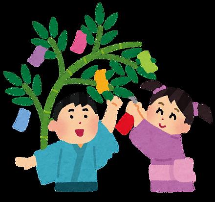 tanabata_boy_girl.png