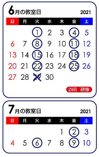 カレンダー6月号.jpg