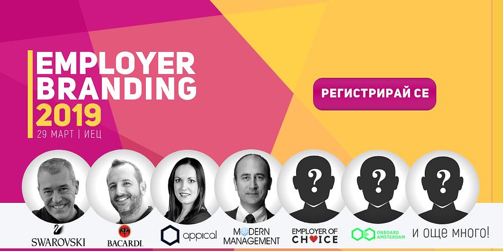 Employer branding best practices 2019