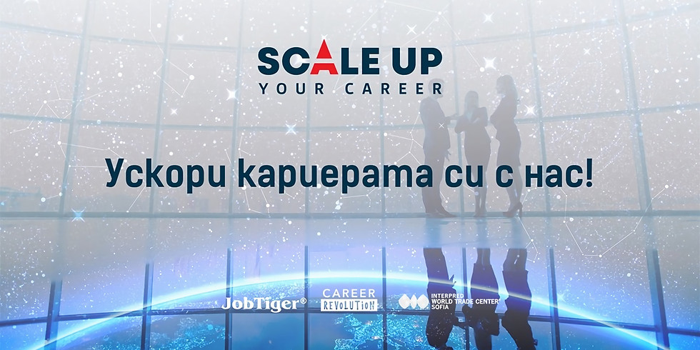 Scale Up Your Career