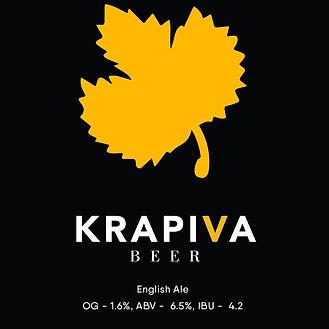 A3_yellow_krapiva.jpg