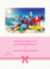 kambiz card postal-02.jpg
