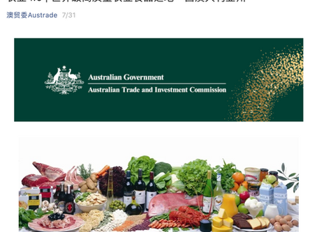L28 featured by Austrade - Agricultre 4.0
