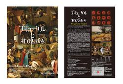 bruegel Flyer