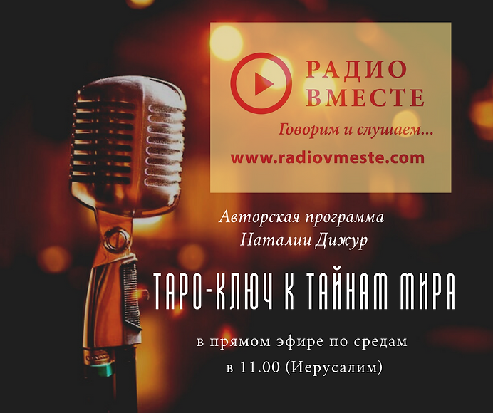 радио.png
