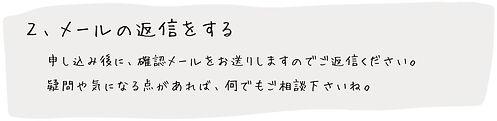 フロー2.jpg
