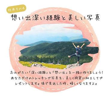 初心者特典4.jpg