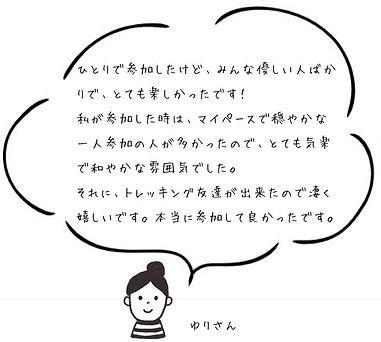 口コミ1.jpg