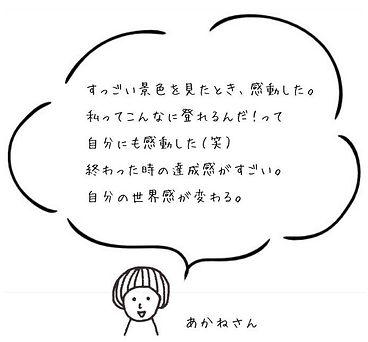 口コミ3.jpg