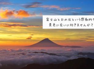 夏だけの特別なトレッキング「山小屋cafe」とか「秘湯」とか〜イベント再開しました!〜