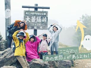 あの世の河原?!「大菩薩嶺」で最後に出会った木漏れ日の風景