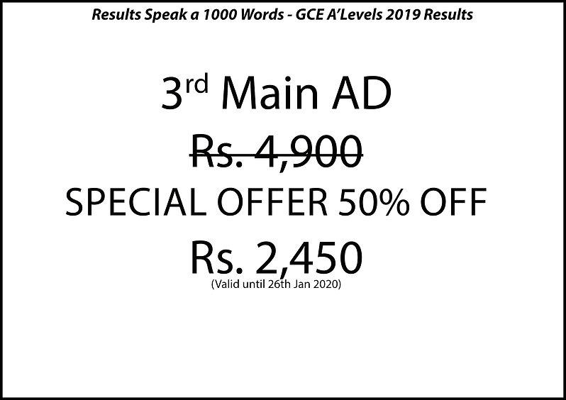 3rd Main Ad.jpg