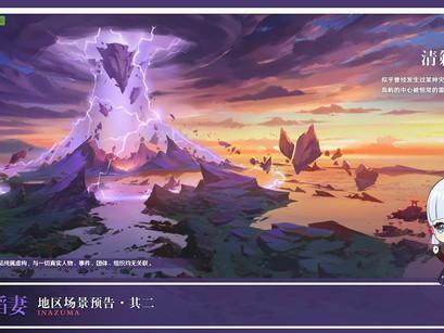 Genshin Impact: Conheça os novos inimigos de Inazuma.