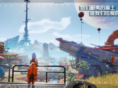 Tower of Fantasy: Quarta fase beta e nova data de lançamento.