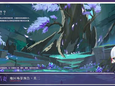 Explore Inazuma! Veja as recompensas de reputação, estátua dos sete e árvore sagrada.