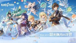 Genshin lucrou mais de 10 bilhões em um ano e é o terceiro game mais lucrativo do mundo.