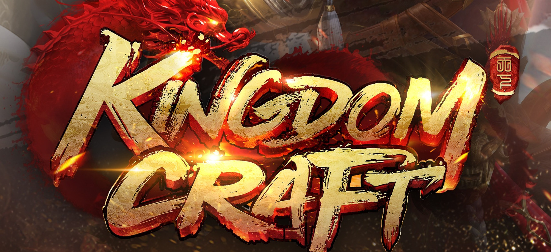 Kingdom Craft (Tencent Games)