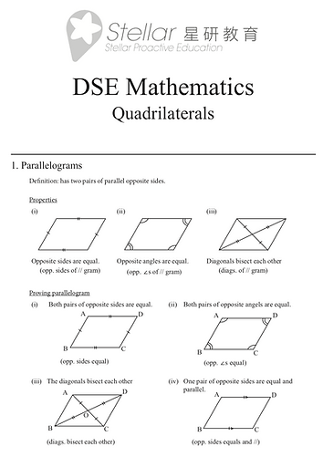 數學補習溫習表.png