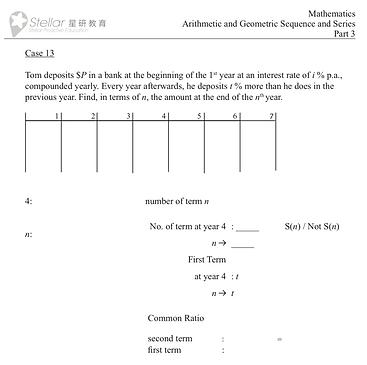 數學私補 獨家手法.png