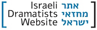 dramaisrael_logo.png