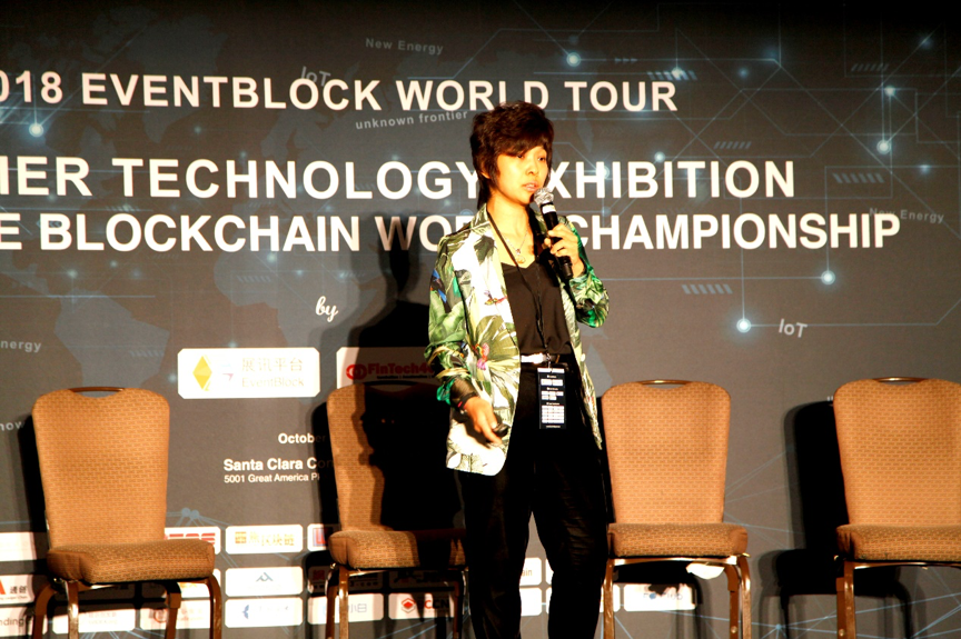 获奖项目路演:Tweebaa,演讲者:Margaret Wang,创始人