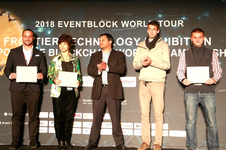 世界影响力区块链大赛美国启动赛获奖项目: Tweebaa、 Aermetric与Drone Employee