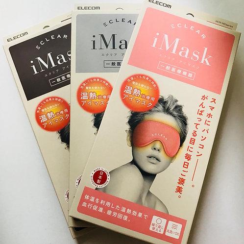Elecom iMask 温熱植物碳纖維舒緩眼罩