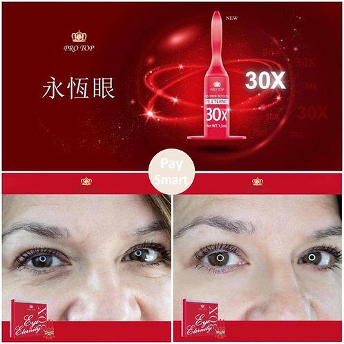 美國 Protop Pro-Skin Booster 30x 永恆紋繡眼