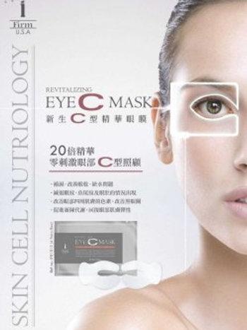 美國I-Firm 膠原槍眼膜 Revitalizing Eye'C'Mask