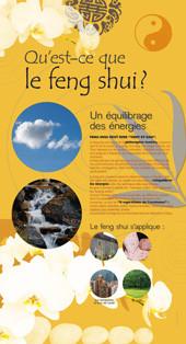 exposition feng shui panneau 2.jpg