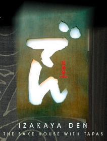 Izakaya Den (Pearl Street)