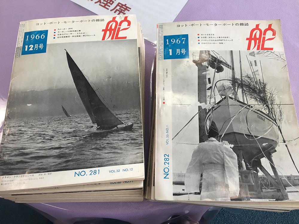 舵1966〜1967