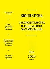 image - 2020-04-10T002551.609.jpeg