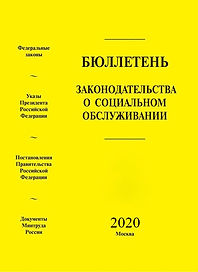 image - 2020-04-10T000233.012.jpeg
