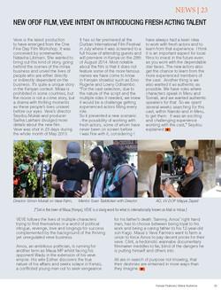 Film Kenya