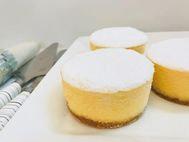 New York Individual Cheesecakes 6 Pack