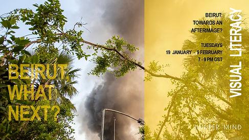 VL_Beirut_Banner_C4 FINAL 2.jpg