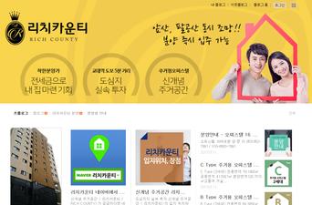 리치카운티 오피스텔 블로그 오픈~~~