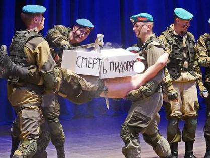 Botrányos lett az orosz ejtőernyős kadétok előadása