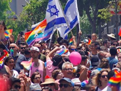 Megtartották Közel-Kelet legnagyobb Pride Felvonulását