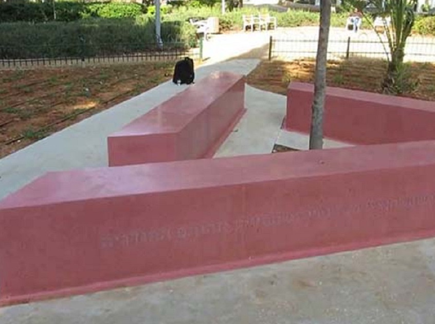 Holokaust emlékmű Tel-Aviv