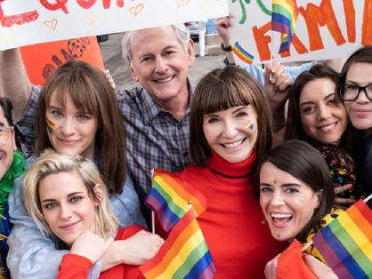 Karácsonyi meglepi: leszbikus szerelmi vígjáték a láthatáron