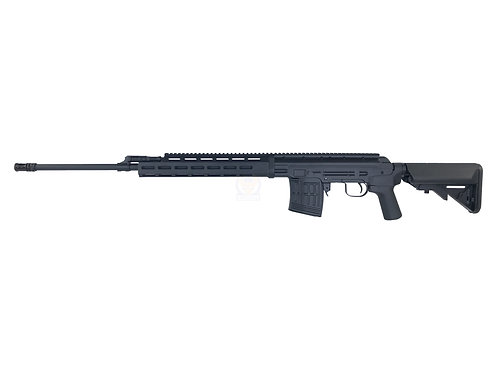 CYMA CM.057B SVD Dragunov M-Lok Sniper Rifle