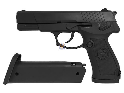 WTF NORINCO QSZ-92 Type 92 Training Pistol (Spray Black)