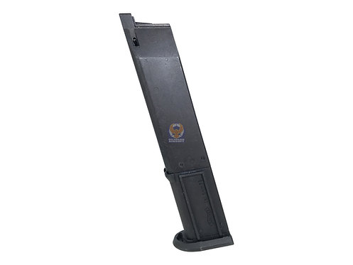Maruzen P99 40rds GBB GAS Long Magazine (PRE-OWNED)