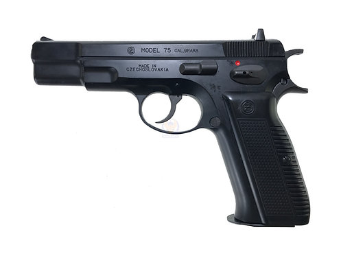 Marushin CZ 75 Blowback Shell Ejecting Airsoft Pistol (ABS Ver BK)