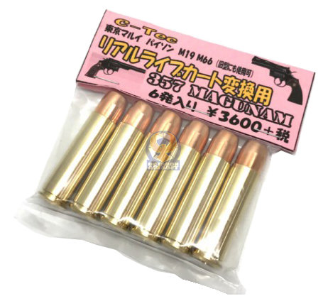 C-TEC - Spare Gas Cartridges for Tokyo Marui Gas Revolver M66/M19/Python