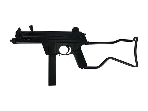 Tokyo Marui Walther MPK Air Cocking SMG