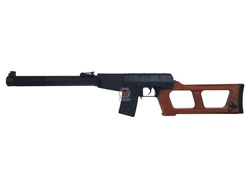 AY VSS Vintorez Full Metal Airsoft AEG Rifle (Fake wood version)